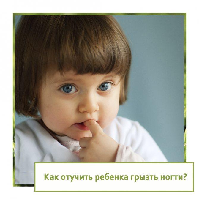 """""""ручной"""" ребенок"""