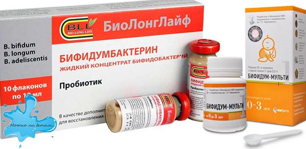 Препараты с бифидобактериями: список лучших средств для грудничков и взрослых