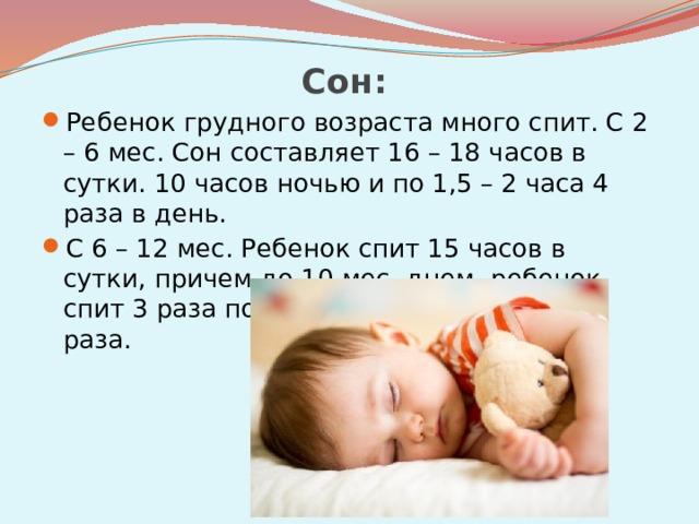 К чему снится младенец - значение сна младенец по соннику