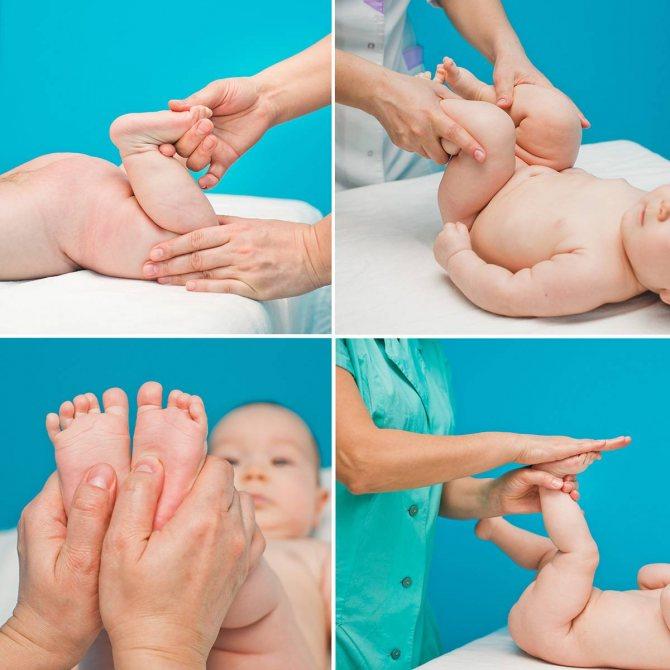 Детский массаж для укрепления ног