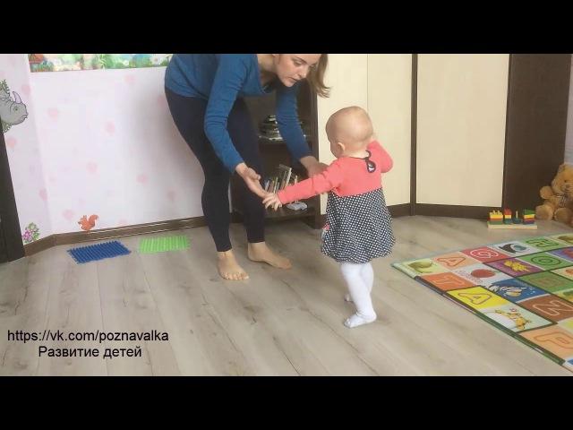 Как научить ребенка ходить самостоятельно (советы)