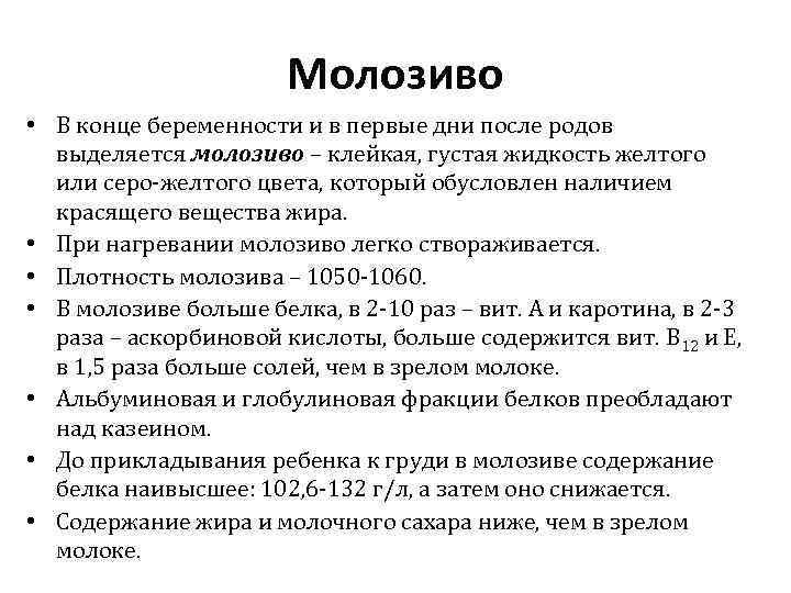 Все о грудном вскармливании - мифы о грудном молоке - agulife.ru
