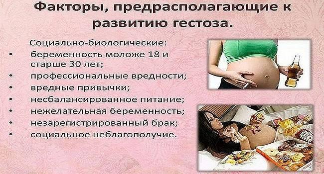 Понос как признак беременности   уроки для мам
