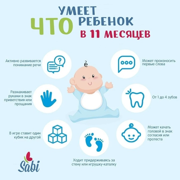 Развитие ребенка в 1 год и 3 месяца: что должен уметь ребенок