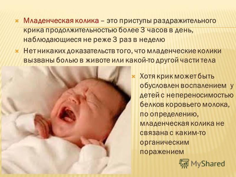 Метеоризм у новорожденных