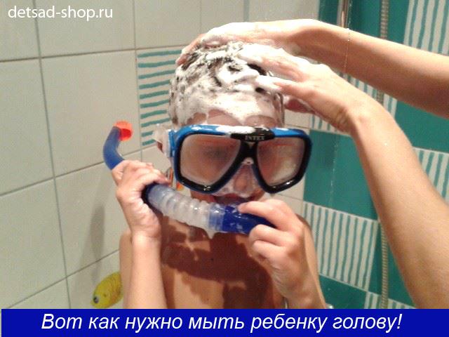 Что делать, если ребенок наотрез отказывается мыть голову? советы опытной мамы и полезные лайфхаки