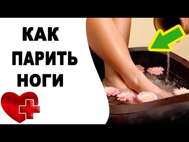 Можно ли при беременности парить ноги?   компетентно о здоровье на ilive