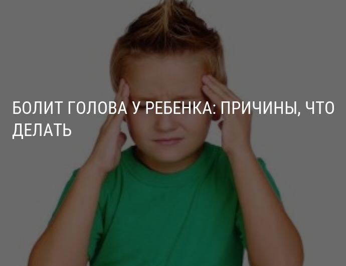 Почему дети кричат и что с этим делать