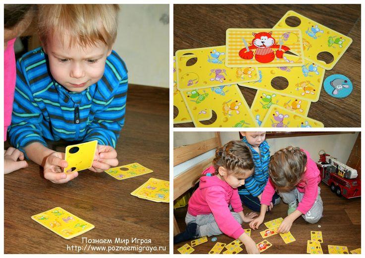 Игрушки и игры для детей: познаем мир, играя | электронный журнал о детях и подростках