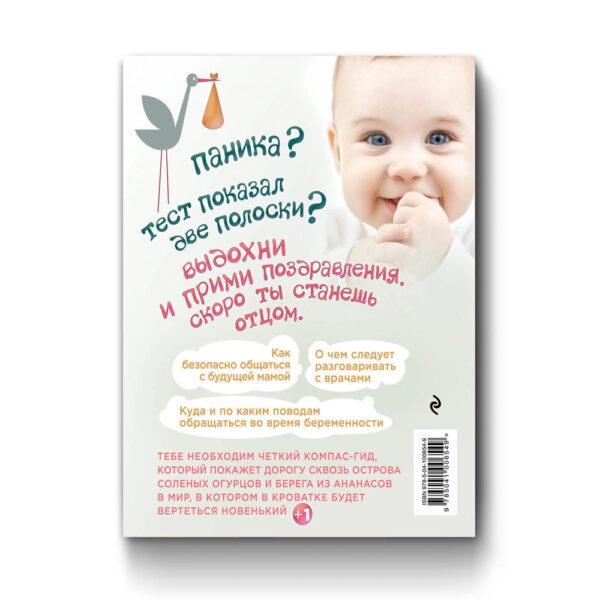 Как родить здорового ребенка женщине с диагнозом вич? терапия вич при беременности