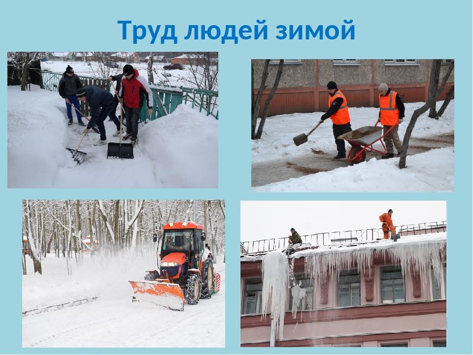 Как заработать зимой: проверенные способы + советы - как заработать деньги