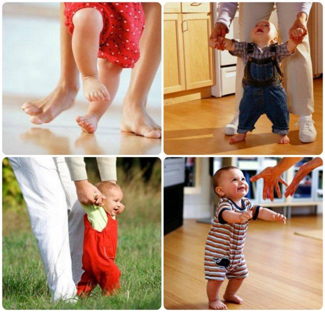 Как научить ребёнка ходить: первые шаги с поддержкой и самостоятельно