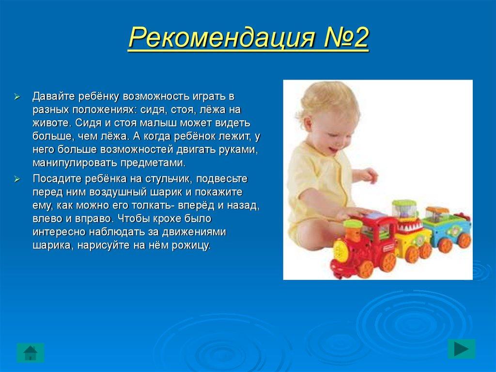 Ребенок в 7 месяцев / календарь развития ребенка