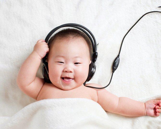 Какую музыку полезно слушать новорожденным - ваш врач