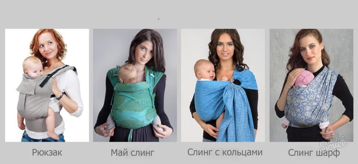 С какого возраста можно носить ребенка в слинге | уроки для мам