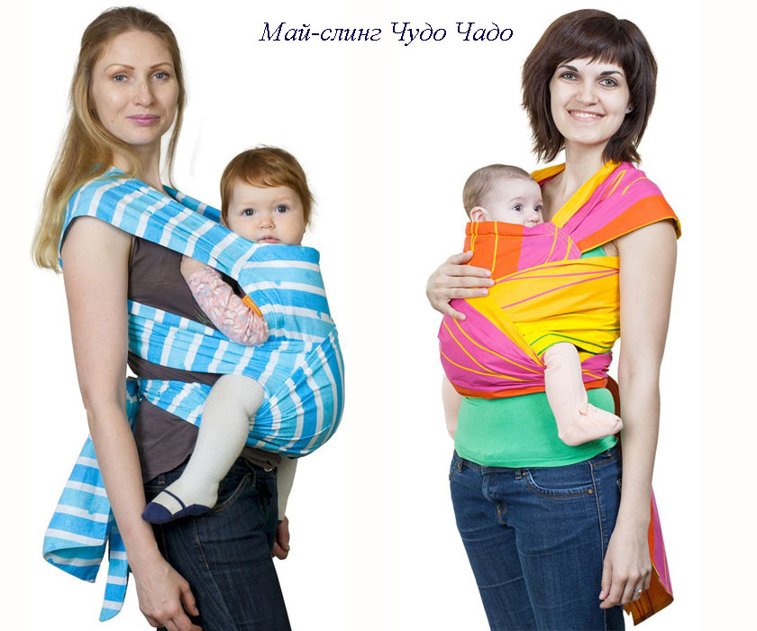 Как сшить май-слинг? (усовершенствованная модель) - слингомамы и слингопапы объединяйтесь! - страна мам