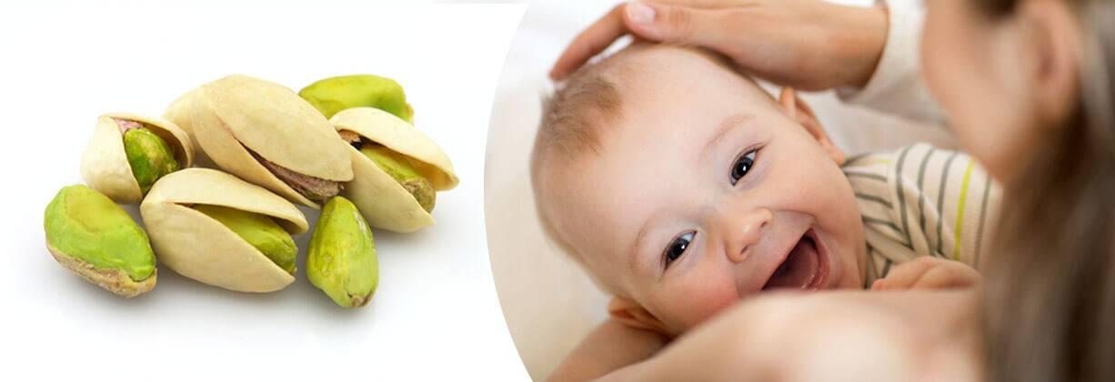 Фисташки при грудном вскармливании: можно ли кормящей маме?