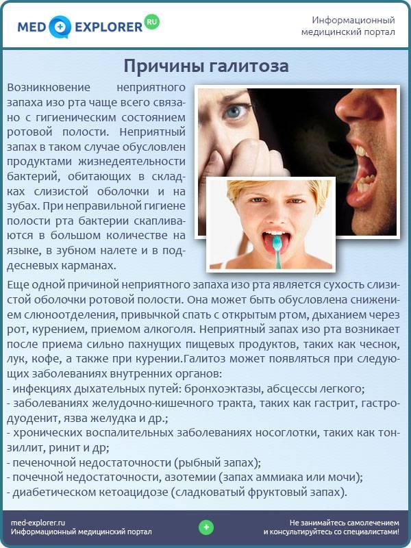 Стоматит у ребенка - чем опасен? какие симптомы? как лечить?