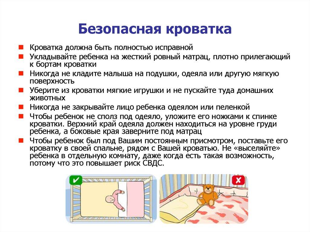 Обзор кроваток для новорожденных. модели от лучших производителей. топ лучших кроваток для новорождённых детей