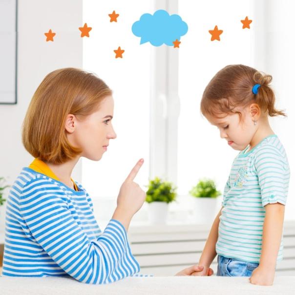 Если ребенок не понимает слово нельзя — что делать?
