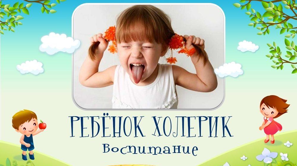 Воспитание ребенка до года: советы родителям и рекомендации психолога