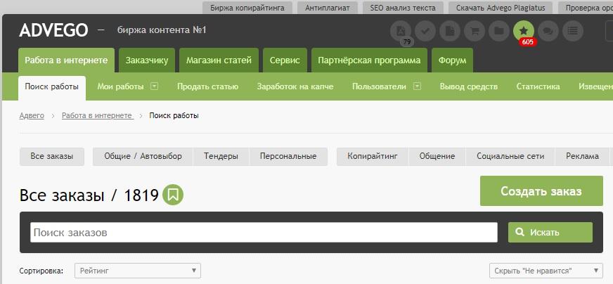 На чем дома заработать молодой маме в декрете? — finfex.ru