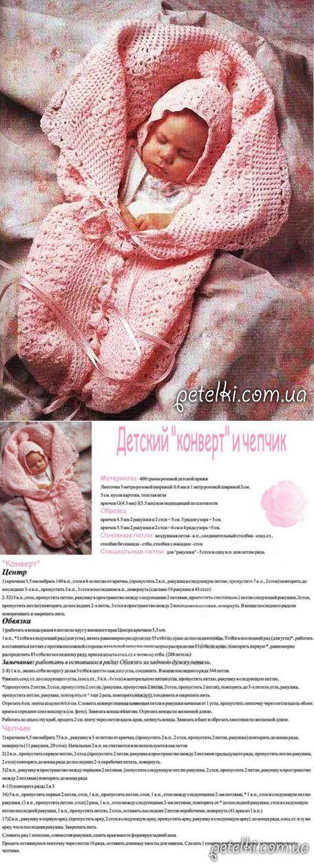 Плед для новорожденного спицами: схемы, подробное описание разных изделий. как связать узоры, схемы с описанием для начинающих