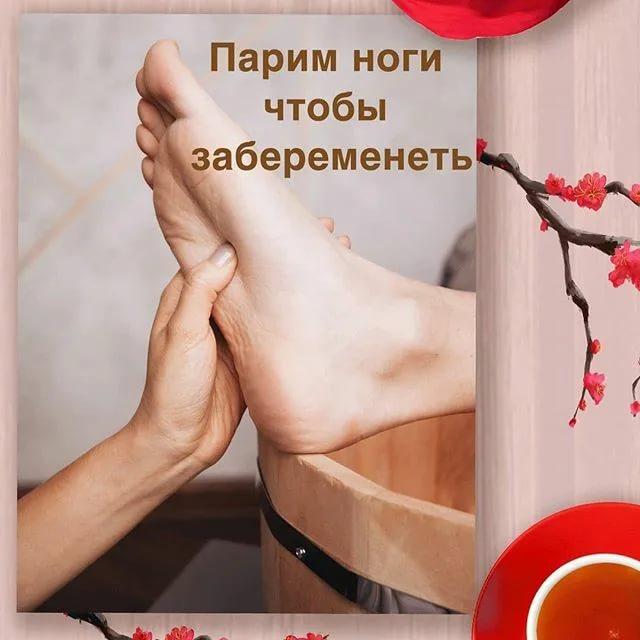 Трещины кожи пяток — лечение и профилактика