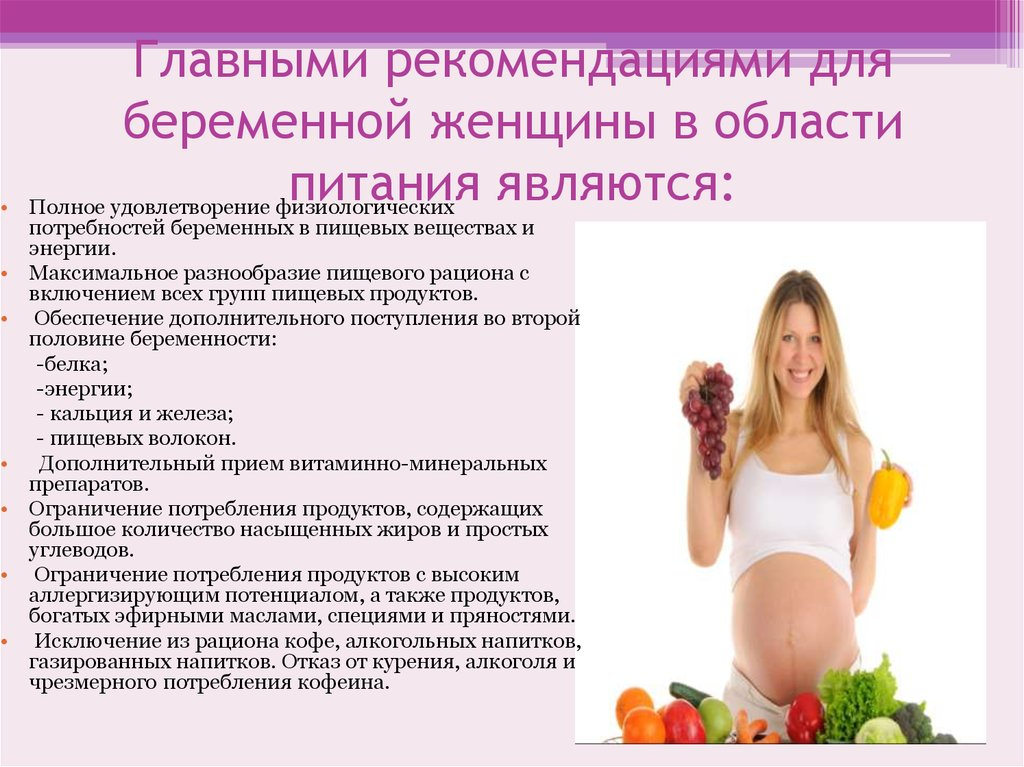 Спорт для беременных в 1, 2, 3 триместре, физические нагрузки