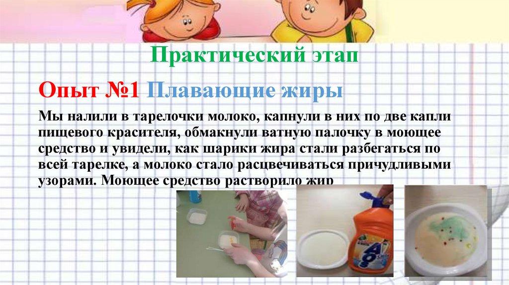 Хватает ли ребенку молока: тест на мокрые пеленки
