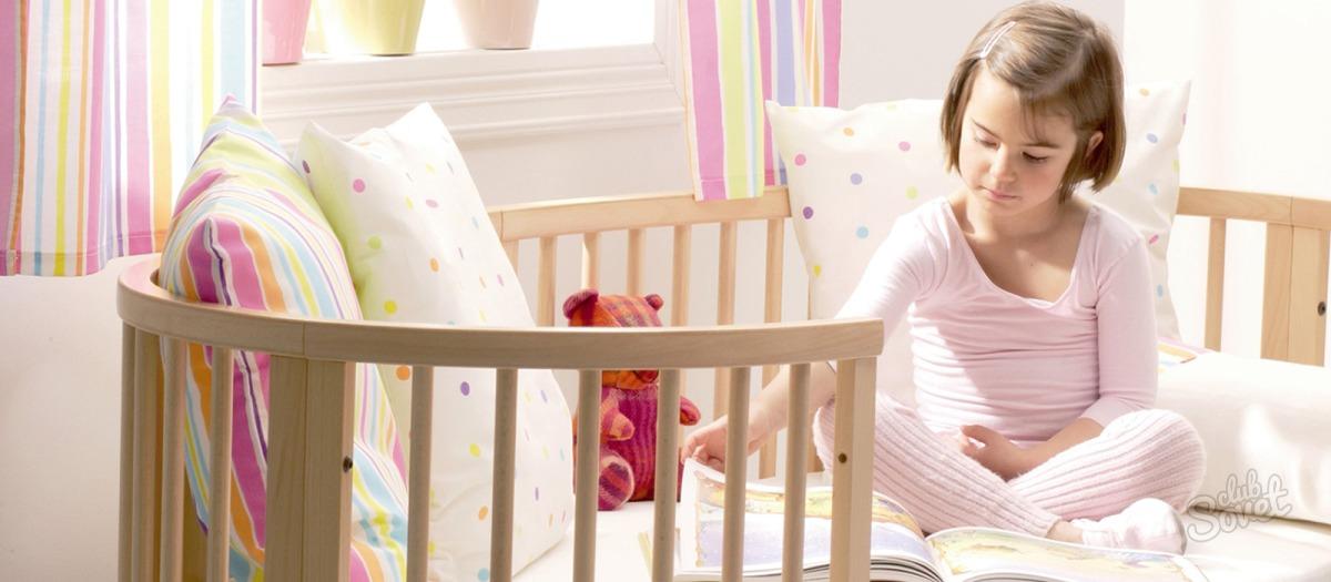 Приучаем ребёнка спать в своей кроватке: полезные советы психолога и 9 распространенных ошибок