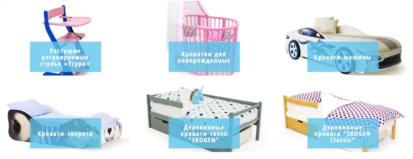 Кроватка для новорожденного - как выбрать? / разновидности.