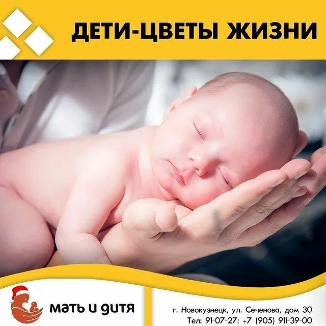 Как зачать ребенка естественным способом и обеспечить здоровую беременность после 30
