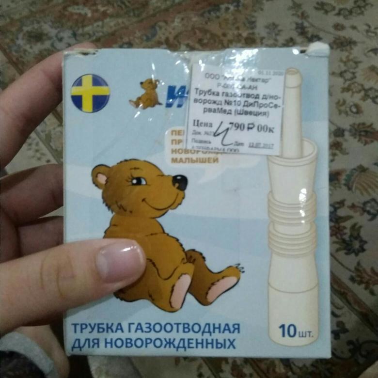 Как правильно использовать газоотводную трубку для новорожденного: радикальный метод борьбы с коликами