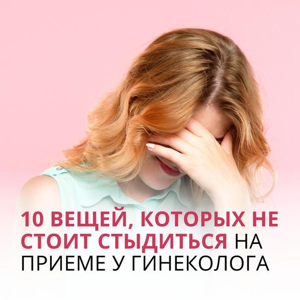 12 вещей, за которые никогда не стоит извиняться