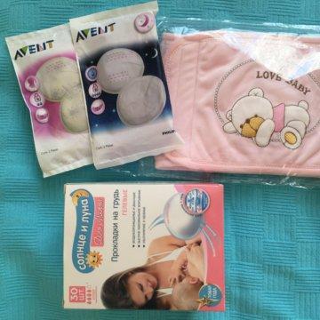 Специальный пояс от колик для новорожденных детей - медицинский портал