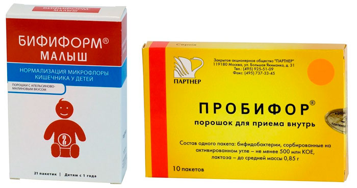 Польза бифидобактерий и препаратов на их основе