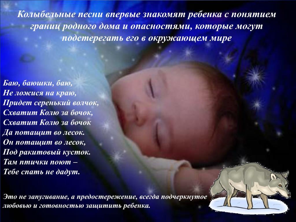 Какая музыка полезна новорожденным