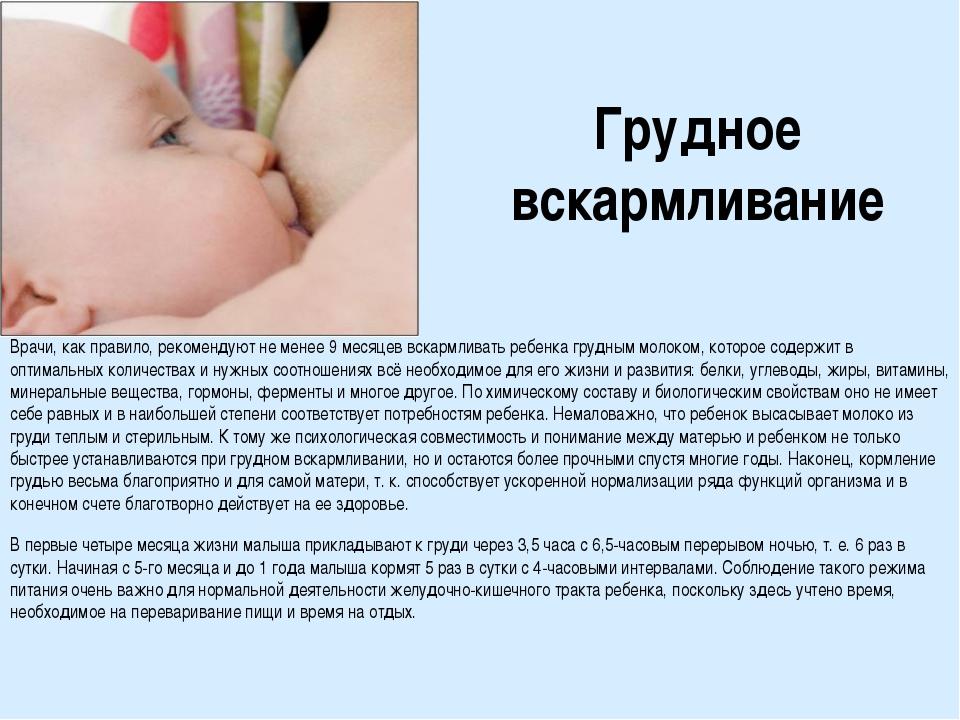 Грудное вскармливание ребенка в общественных местах — нормально ли это | vogue russia