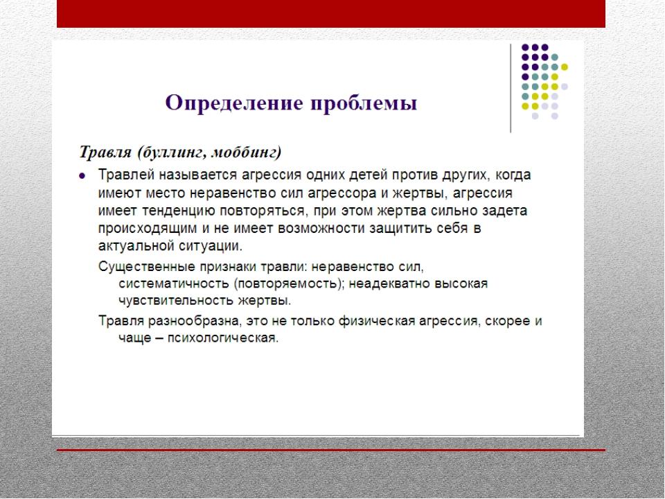«от него все стреляются»: как избавить класс от ученика с деструктивным поведением - новости - 66.ru