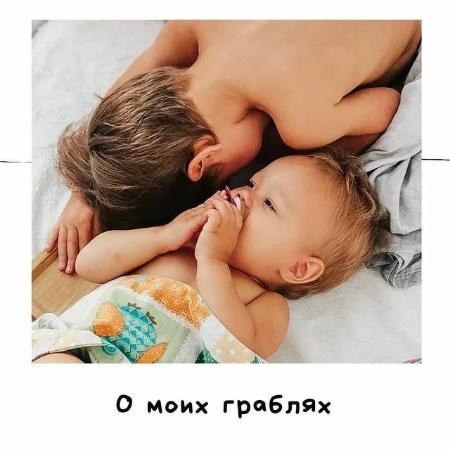 Заседание родительского клуба «мы вместе» на тему «появление второго ребенка в семье, детская ревность». воспитателям детских садов, школьным учителям и педагогам - маам.ру