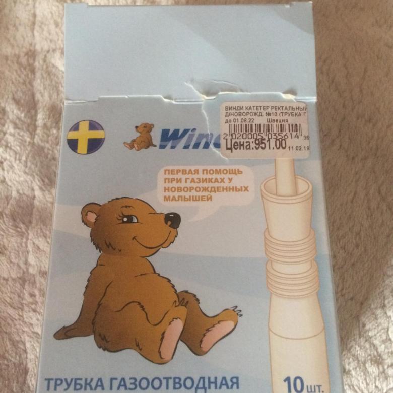 Как пользоваться газоотводной трубочкой для новорожденных?