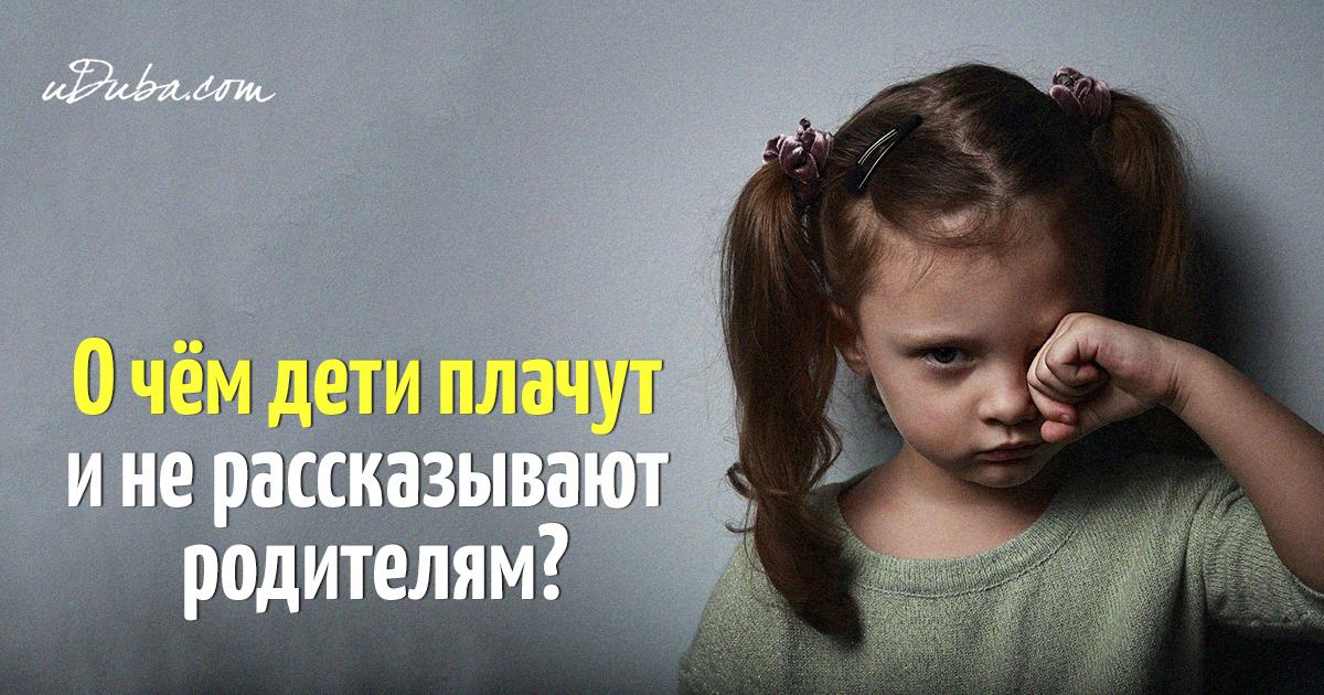 Рвота у ребенка. что делать при рвоте у детей? как отличить рвоту от срыгивания?