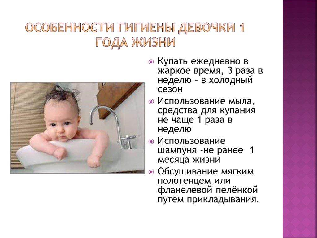 Интимная гигиена новорожденной девочки: как ухаживать за половыми органами   nutrilak