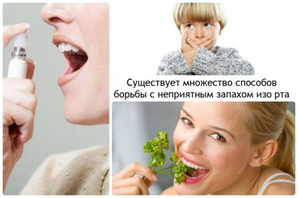 Причины неприятного запаха в интимной зоне: почему возникает и как от него избавиться