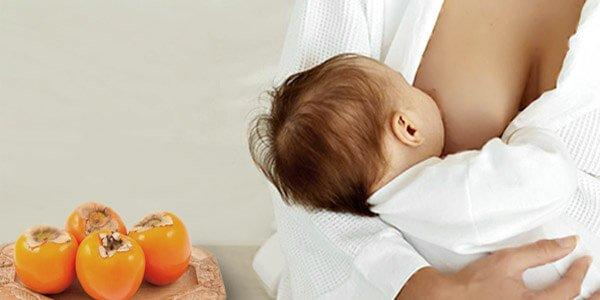 Можно ли кормящей маме хурму?