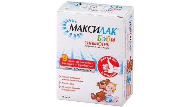 Эвиталия / статьи / бифидобактерии для новорожденных