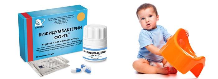 В чем ценность бифидобактерий и лактобактерий для организма человека