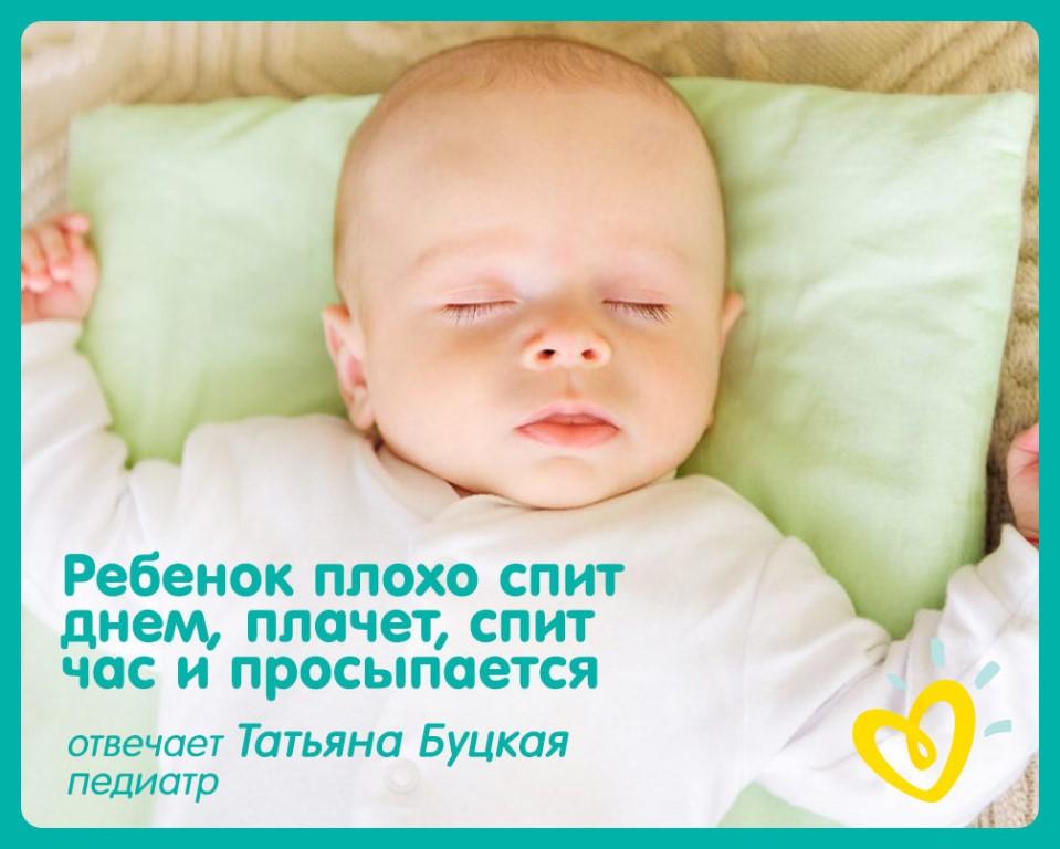 Нормы сна: от 0 до 6 месяцев
