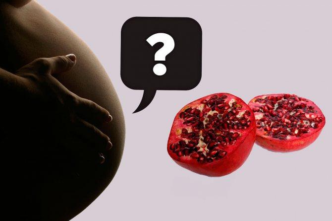 Питание при гинекологических заболеваниях | «восьмая клиника»
